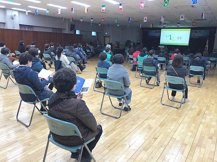 서울 용산구지회, 생명살림운동과 1·2·3운동 실천, 세계기후환경 선도도시 만들기에 관한 교육