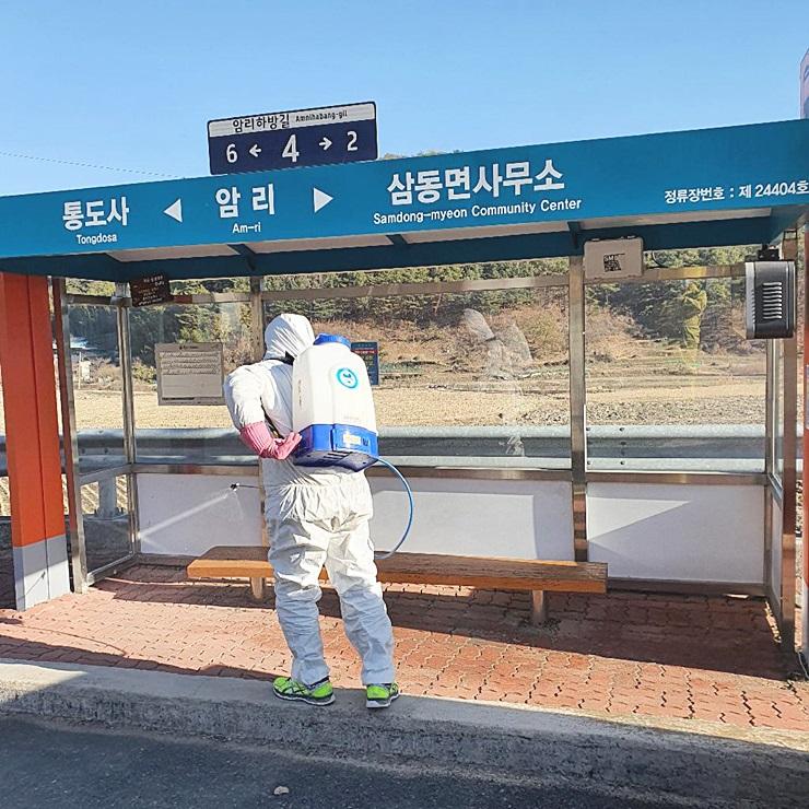 울산 울주군 삼동면협의회, 코로나19 방역활동