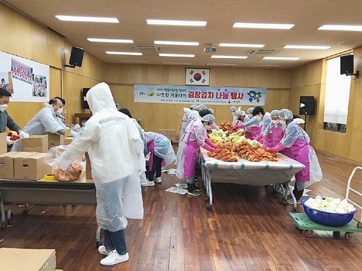 광주 남구 월산5동협의회, 김장김치 소외계층에 전달
