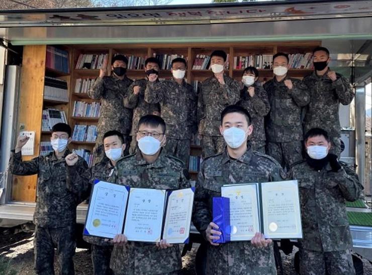 경남, 대통령기 제40회 경남국민독서경진대회