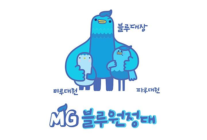 금고, 신규 캐릭터·슬로건 선보여