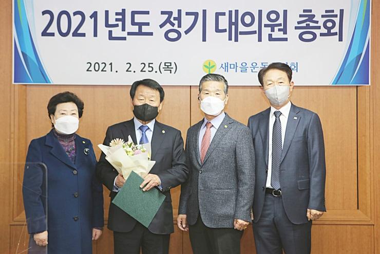 제25대 염홍철 신임회장 선출