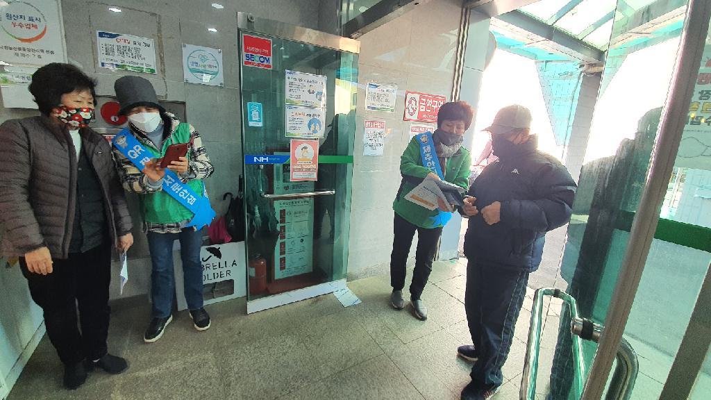 제주, 안심QR코드 설치·캠페인