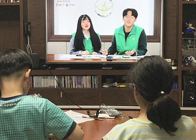 경남 통영시 Y-SMU포럼, 생명살림 온라인 놀이터