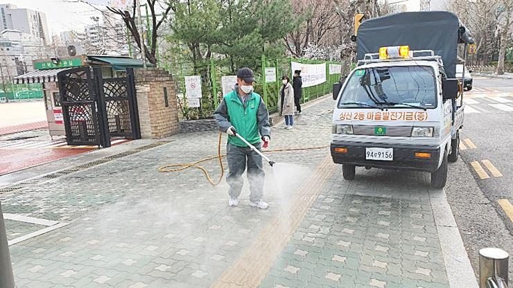 서울 마포구 성산1동협의회와 2동협의회, 미세먼지와 황사 저감을 위한 물청소