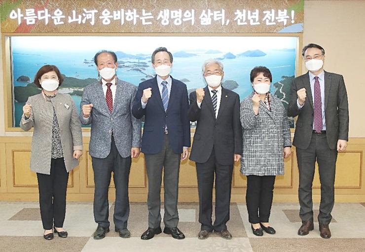 전북, 송하진 도지사 간담회