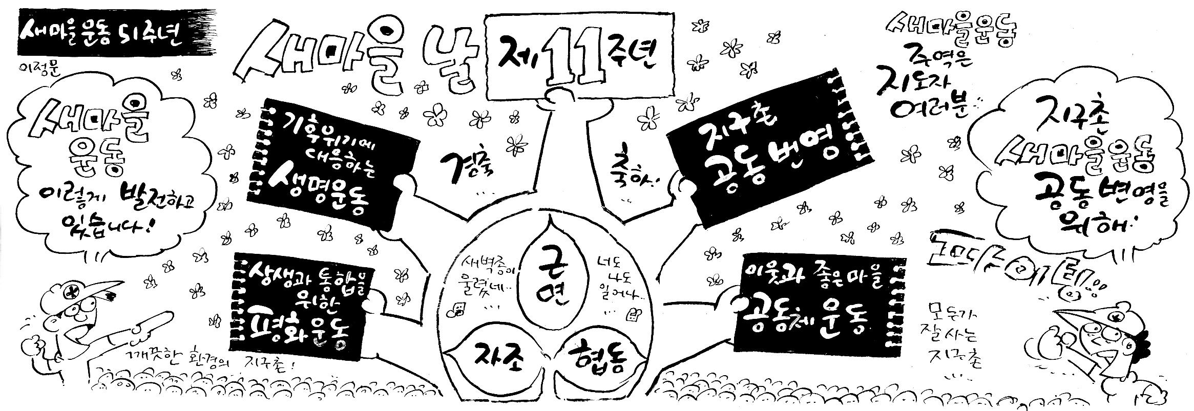 551호 대풍씨