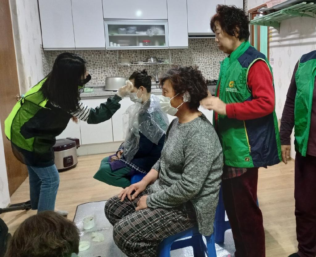 충남 홍성군 갈산면부녀회, 이·미용활동