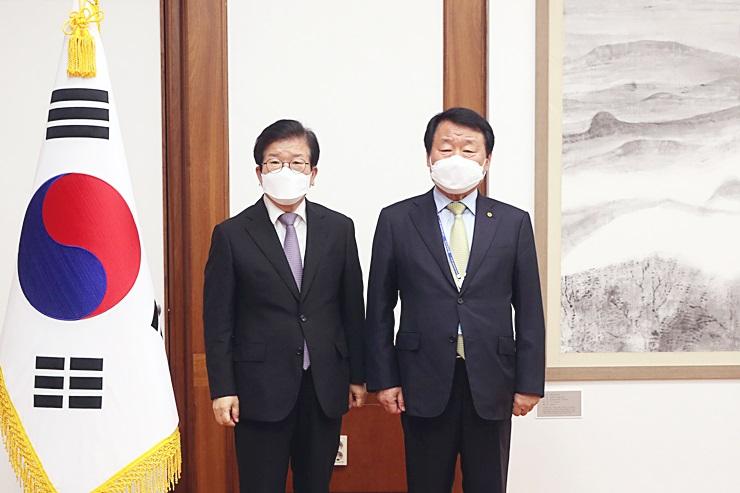 중앙회장, 박병석 국회의장 만나