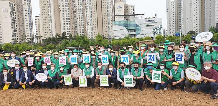 인천, 양삼 정원 조성