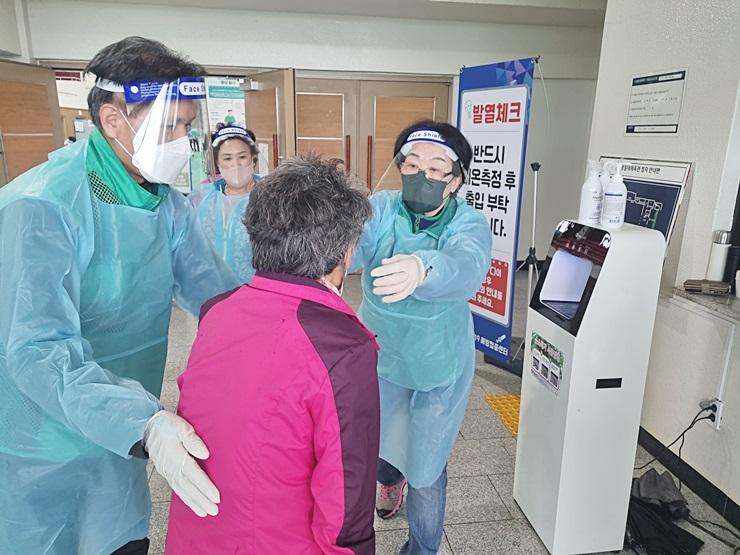 새마을가족, 코로나19 백신 예방접종 지원 활동