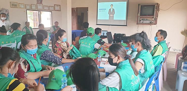 2021 상반기 지구촌새마을운동 1차 현장교육