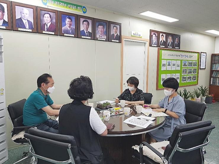 대전, 시청 기후환경정책과 업무협의
