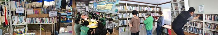 책과 문화가 어우러진 피서지문고