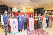 인천 남동구새마을회, 다문화가정과 북한 이탈주민 전통 혼례식