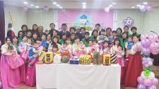 울산 동구부녀회, 다문화 자녀 전통돌상 차려주기