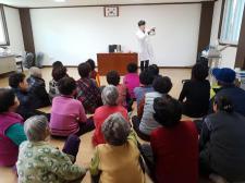 충남 공주시 신풍면협의회와 부녀회, 주민 보건교육