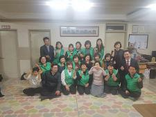 울산 남구 삼산동협의회와 부녀회, 사회시설 떡국 대접