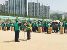 부산 북구협의회, 자율방역봉사대 발대식