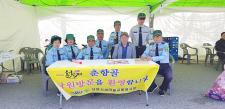 전북 남원시부녀회와 교통봉사대, 지역축제에서 봉사