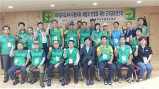 대전 서구협의회, 안남배바우공동체와 업무협약 체결