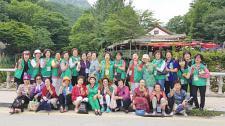 대전 동구부녀회. 고부나들이