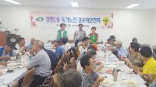 충남 천안시 성정1동협의회와 부녀회, 경로잔치 개최