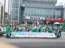 전북 임실군지회, 광복절 태극기 달기 캠페인