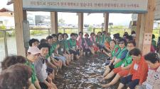 인천 연수구부녀회, 어르신과 문화체험 나들이