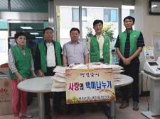 광주 동구 계림1동협의회, 추석맞이 쌀 나누기