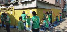 대구 중구 동인동협의회와 부녀회, 중구 Y-SMU포럼회원들과 벽화그리기