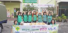 대전 유성구부녀회, 며느리봉사대 밑반찬 나누기