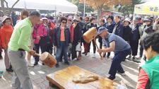 충북 보은군새마을회, 축제에서 대추떡 만들기 진행