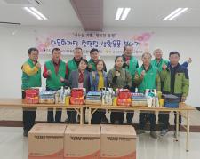 직장·공장 전남 구례군협의회, 다문화가정 친정집에 생필품 보내기 사업