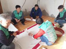 충남 청양군 Y-SMU포럼과 직장·공장 청양군협의회, 사랑의 집 고쳐주기