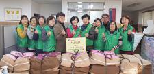 ▶대구 중구 동인동협의회와 부녀회, 취약계층에 이불전달