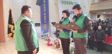 강원 철원군새마을회, 2018 철원군새마을지도자대회
