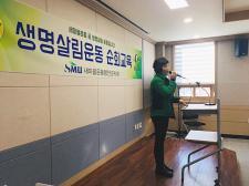 경남 함안군지회-생명살림운동 순회교육