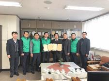 경기 수원시새마을회, 인구보건복지협회와 업무협약
