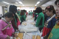 서울 송파구부녀회, 다문화주부 가래떡 썰기 대회