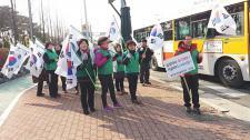 울산 북구 효문동협의회와 부녀회, 태극기 달기 캠페인