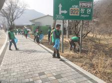 경북 문경시 가은읍협의회와 부녀회, 환경정화활동