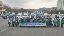전남 무안군협의회와 일로읍협의회, 태극기 달기 운동