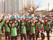 부산 금정구새마을회, 3·1운동 및 임시정부수립 100주년 기념식