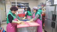울산 남구부녀회, 사회복지시설 급식봉사