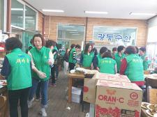 대전 동구부녀회, 어버이날 기념 어르신 점심대접