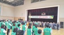 울산 동구새마을회, 생명살림운동 실천 다짐대회