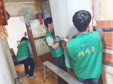 직장·공장 전남 순천시협의회, 사랑애 보금자리 고쳐주기 사업 전개