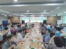 경기 광명시 광명5동협의회와 부녀회, 어르신 삼계탕 대접