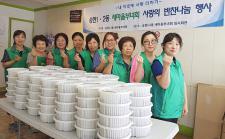 인천 동구 송현1·2동부녀회, 사랑의 반찬 나눔